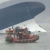 【海外の反応】韓国「セウォル号」沈没事故 運航会社オーナーの遺体発見か 疑問の声も