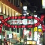 【海外の反応】「月収500万!?」外国人がホストクラブに体験入店