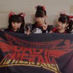 【海外の反応】BABYMETALワールドツアー・ドイツ公演!海外ファンによるライブレポート