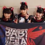 【海外の反応】BABYMETALワールドツアー・フランス公演!ライブ動画を見た外国人の反応!